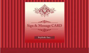 サイン&メッセージ カード