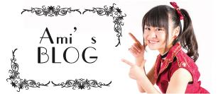 ami-blog_thumbnail