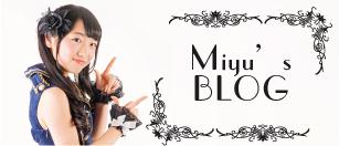 miyu-blog_thumbnail