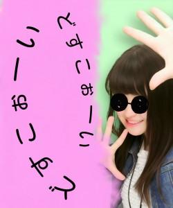PicsArt_04-01-11.11.43