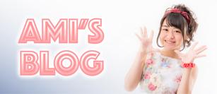 ami-blog_thumbnail2