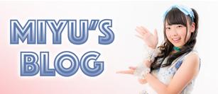 miyu-blog_thumbnail2