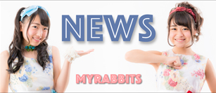mr-news_thumbnail2