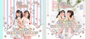 3rdCD_thumbnail