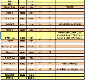 SnapCrab_NoName_2018-7-2_23-29-2_No-00